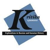 Kritika Logo