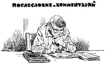 Tatarchenko, Fig. 1