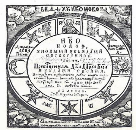 Marker, Fig. 2