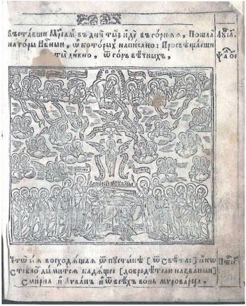 Marker, Fig. 3