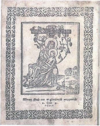 Marker, Fig. 4