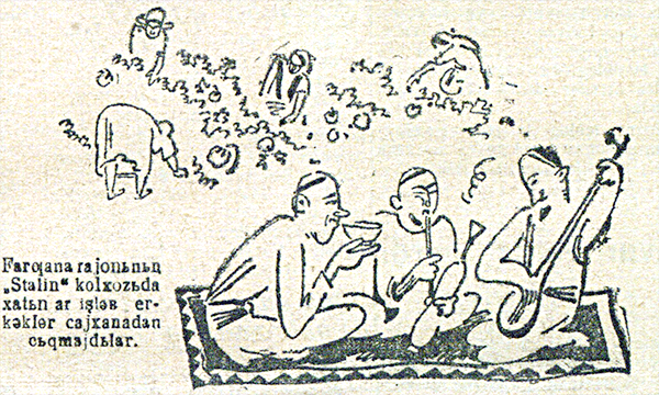 Line drawing of a trio of men drinking tea, smoking, and playing music while women work in the fields beyond.